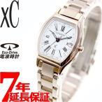 本日ポイント最大21倍! シチズン クロスシー エコドライブ 電波時計 腕時計 レディース ES9354-51A