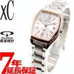 店内ポイント最大24倍!シチズン クロスシー エコドライブ 電波時計 腕時計 レディース ES9390-57W