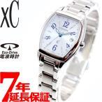 ポイント最大21倍! シチズン クロスシー エコドライブ 電波時計 腕時計 レディース ES9391-54A