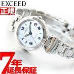 本日限定!ポイント最大30倍! シチズン エクシード レディース エコドライブ 電波時計 腕時計 ES9420-58A