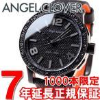 エンジェルクローバー SENSE センス 限定モデル エクスベンチャー 腕時計 メンズ EV46BBZ-BD