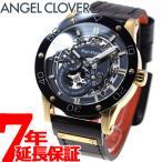 エンジェルクローバー 腕時計 メンズ エクスベンチャー