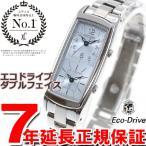 本日ポイント最大30倍!22日23時59分まで! クロスシー シチズン エコドライブ 腕時計 レディース EW4000-55A xC CITIZEN