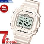 カシオ CASIO 限定モデル 腕時計