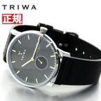 店内ポイント最大34.5倍!本日限定!トリワ TRIWA 腕時計 メンズ レディース FAST119-CL010112