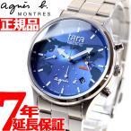 本日ポイント最大21倍! アニエスベー 限定モデル ソーラー 腕時計 FBRD705 agnes b. アニエスb