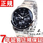 ポイント最大21倍! agnes b. アニエスb ソーラー 腕時計 メンズ ペアウォッチ クロノグラフ FBRD979