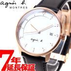 本日ポイント最大30倍!12月14日23時59分まで! アニエスベー 腕時計 FBRK998 agnes b. アニエスb
