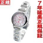 agnes b. アニエスb ソーラー 腕時計 レディース FBSD969