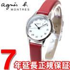 本日ポイント最大21倍! アニエスベー 腕時計 レディース FCSK952 agnes b. アニエスb