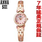 ポイント最大21倍! アナスイ ANNA SUI 腕時計 レディース 限定モデル FCVK308