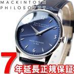 本日ポイント最大25倍! マッキントッシュ フィロソフィー 腕時計 メンズ ペアウォッチ FCZK996