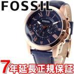 FOSSIL フォッシル 腕時計 メンズ