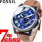 ポイント最大21倍! フォッシル(FOSSIL) 腕時計 メンズ クロノグラフ FS5151