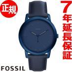 ポイント最大21倍! フォッシル FOSSIL 腕時計 メンズ FS5448