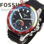 本日ポイント最大21倍! フォッシル スマートウォッチ 腕時計 メンズ/レディース FTW1124 FOSSIL