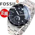 ソフトバンク&プレミアムでポイント最大25倍! フォッシル スマートウォッチ 腕時計 メンズ/レディース FTW1126 FOSSIL