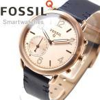 フォッシル スマートウォッチ 腕時計 メンズ/レディース FTW1128 FOSSIL
