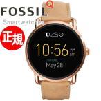 本日ポイント最大21倍! フォッシル スマートウォッチ 腕時計 メンズ/レディース FTW2102 FOSSIL