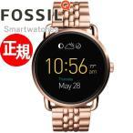 フォッシル スマートウォッチ 腕時計 メンズ/レディース FTW2112 FOSSIL Q
