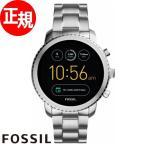本日ポイント最大21倍! フォッシル FOSSIL Q スマートウォッチ 腕時計 メンズ FTW4000
