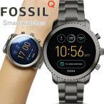 ポイント最大35倍!プレミアム会員セールは25日23:59まで! フォッシル FOSSIL Q スマートウォッチ 腕時計 メンズ FTW4001