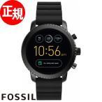 本日ポイント最大21倍! フォッシル FOSSIL Q スマートウォッチ 腕時計 メンズ FTW4005