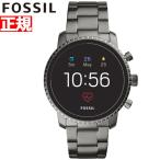本日ポイント最大19倍!21日23時59分まで! フォッシル FOSSIL Q スマートウォッチ 腕時計 メンズ FTW4012