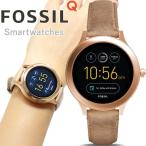 ポイント最大21倍! フォッシル FOSSIL Q スマートウォッチ 腕時計 レディース FTW6005