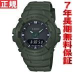本日ポイント最大34倍!24日23:59まで! カシオ Gショック CASIO G-SHOCK 限定モデル 腕時計 メンズ アナデジ G-100CU-3AJF
