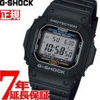 Gショック ジーショック G-SHOCK 腕時計 カシオ