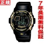 ジーショック G-SHOCK 腕時計 CASIO Gショック