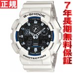 ショッピングShock ポイント最大16倍! G-SHOCK ジーショック 腕時計 メンズ アナデジ GA-100B-7AJF