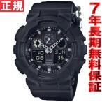 Yahoo!neelセレクトショップポイント最大12倍! Gショック G-SHOCK 限定モデル 腕時計 メンズ ブラック 黒 GA-100BBN-1AJF カシオ ジーショック