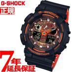 ショッピングShock ポイント最大16倍! Gショック G-SHOCK 腕時計 メンズ GA-100BR-1AJF ジーショック