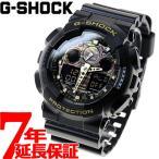 Yahoo!neelセレクトショップポイント最大13倍! Gショック G-SHOCK カモフラージュ 迷彩 腕時計 メンズ GA-100CF-1A9JF ジーショック