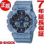 ショッピングShock 本日ポイント最大13倍! カシオ Gショック CASIO G-SHOCK 限定モデル 腕時計 メンズ GA-100DE-2AJF