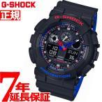 Yahoo!neelセレクトショップ本日限定ポイント最大21倍! Gショック メンズ アナデジ トリコロール 腕時計 GA-100LT-1AJF