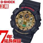 ポイント最大27倍! Gショック G-SHOCK 腕時計 メンズ MANEKINEKO GA-100TMN-1AJR ジーショック