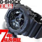 ショッピングShock 本日ポイント最大16倍! Gショック ジーショック G-SHOCK 腕時計 GA-110-1BJF