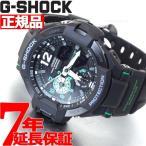 ショッピングShock 本日ポイント最大16倍! Gショック スカイコックピット G-SHOCK SKY COCKPIT 腕時計 メンズ GA-1100-1A3JF ジーショック