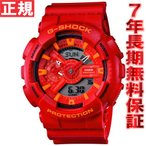 ショッピングShock 本日ポイント最大21倍!14日23時59分まで! カシオ Gショック G-SHOCK 腕時計 メンズ GA-110AC-4AJF