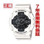 ショッピングShock 本日ポイント最大16倍! Gショック カシオ GA-110GW-7AJF 腕時計 メンズ G-SHOCK