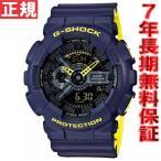 ポイント最大20倍! Gショック G-SHOCK レイヤードネオンカラー 腕時計 メンズ GA-110LN-2AJF ジーショック