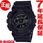 ショッピングShock ポイント最大16倍! カシオ Gショック CASIO G-SHOCK 腕時計 メンズ GA-135A-1AJR