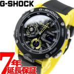 本日限定!店内ポイント最大29倍! Gショック G-SHOCK 腕時計 メンズ GA-2000-1A9JF ジーショック