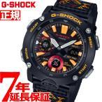 ポイント最大27倍! Gショック G-SHOCK 限定モデル 腕時計 メンズ GA-2000BT-1AJR ジーショック