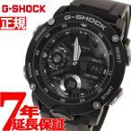 先着!最大4000円OFFクーポン&ポイント最大21倍! Gショック G-SHOCK 腕時計 メンズ GA-2000S-1AJF ジーショックの画像