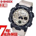 店内ポイント最大24倍! Gショック G-SHOCK 腕時計 メンズ GA-2000WM-1AJF ジーショック