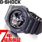 ショッピングShock 本日ポイント最大16倍! カシオ Gショック G-SHOCK 腕時計 メンズ GA-300-1AJF